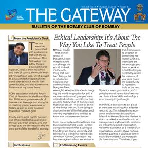 Gateway_aug